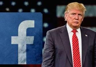 فيسبوك تحذف الحسابات الوهمية المؤيدة لترامب