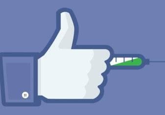 إخفاء عداد الإعجابات في فيسبوك