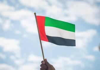 أماكن ينصح بزيارتها في عطلة اليوم الوطني الإماراتي (صور)