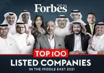 هيمنة خليجية على أقوى 100 شركة في الشرق الأوسط