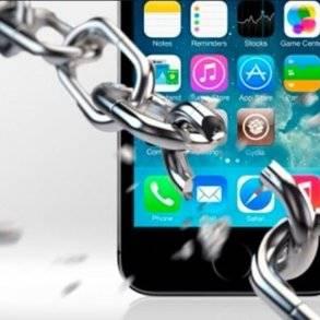هاكرز يطور طريقة لاختراق هواتف آيفون!