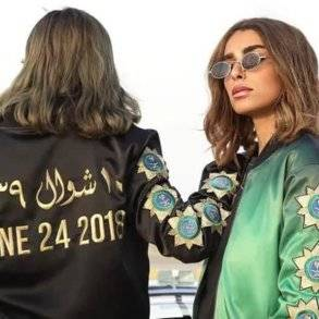 سترة سعودية التصميم في لندن تحمل تاريخ 24 يونيو 2018.. ما سرها؟