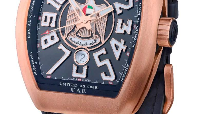 Franck Muller Proud to be Emirati Limited Edition Collection 2016 (2).jpg