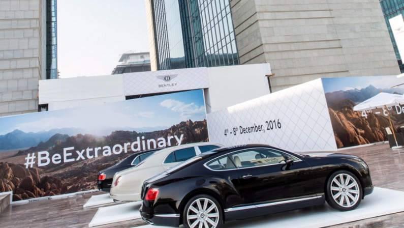 جولة Bentley الدولية