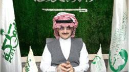 الوليد بن طلال.png