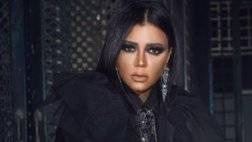رانيا-يوسف.jpg