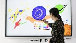 2019-Samsung-Flip_main_5.jpg