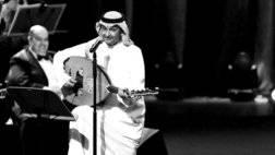 أمير-الطرب-عبد-المجيد-عبد-الله..-طيب-القلب-الذي-اشتهر-في-الثالثة-عشرة.jpg