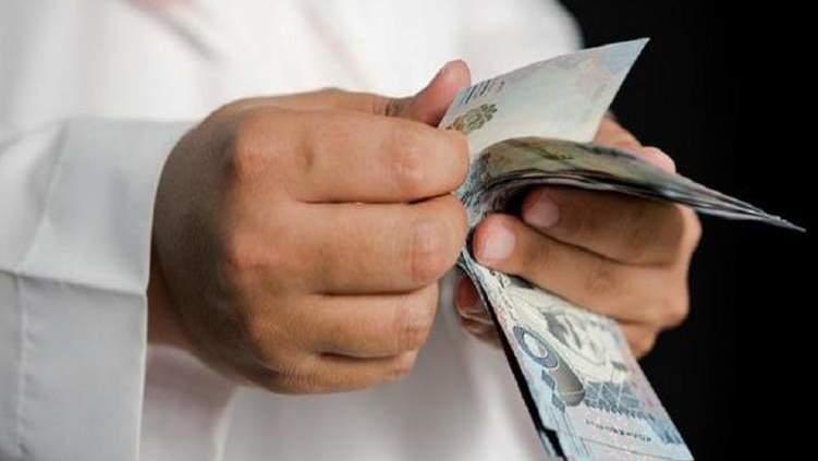 """توقعات """"مبشرة"""" لمستقبل دخل الفرد في السعودية"""
