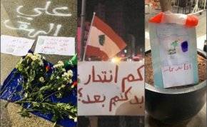 في لبنان.. إما الجوع أو الانتحار!