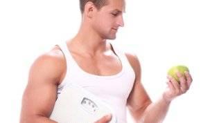ما هو الوزن المثالي للرجل؟
