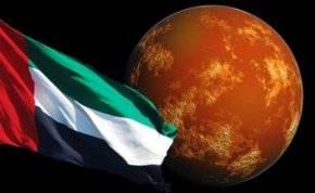 الإمارات تؤجل رحلتها للمريخ .. والسبب؟