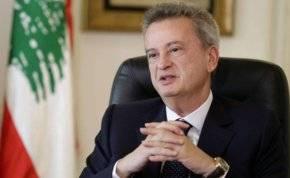 الكشف عن ثروة مليونية لحاكم مصرف لبنان