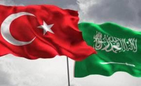 تعرف إلى قائمة الشركات السعودية المقاطعة لتركيا