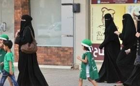 قرارات جديدة بشأن أبناء المواطنات من غير السعودي