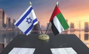 اتفاقية تعاون مرتقبة بين اتحاد الكرة الإسرائيلي والإماراتي