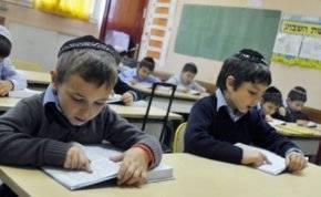 قريباً.. افتتاح أول مدرسة يهودية في دبي