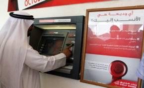 بشرى سارة للكويتيين المقترضين من البنوك