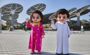 إكسبو دبي.. تذاكر مجانية للأطفال وعروض وفعاليات مفيدة