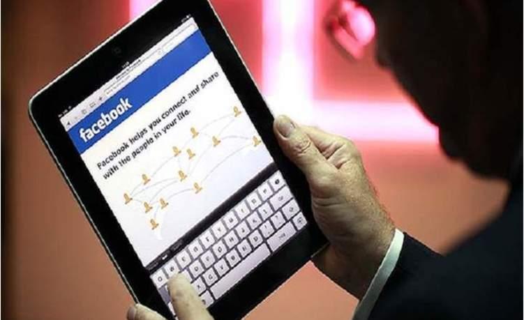 """""""فيسبوك"""" تطلق خدمة تنظيف المنشورات القديمة"""
