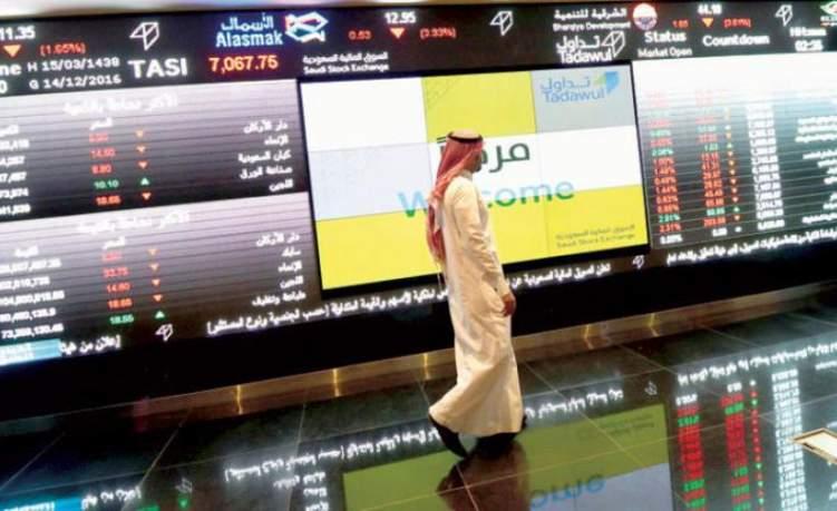 قريباً.. بورصة ومنصة عقارية متكاملة في السعودية