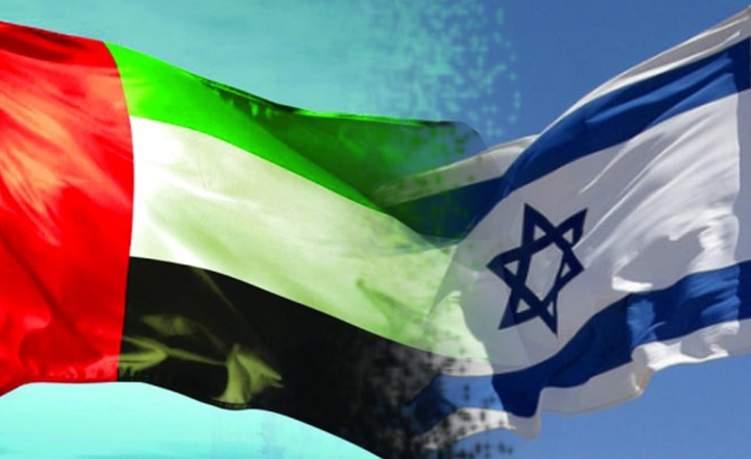 """""""الممر الأخضر"""" اتفاقية جديدة بين الإمارات وإسرائيل لحرية تنقل مواطنيهما"""