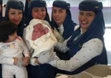 هل تحصل الطفلة المولودة علي الخطوط السعودية علي الجنسية البريطانية؟؟