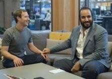 صور لقاء الأمير محمد بن سلمان مع مالك و مؤسس فيسبوك