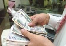 النقد العربي السعودي يمنح البنوك قروضا بقيمة 4 مليارات دولار