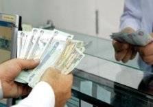 8% حجم نمو القروض الاستهلاكية في المملكة