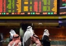 تراجع معظم أسواق الأسهم الخليجية