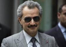 تعرف على خسائر الأمير للوليد بن طلال للعام 2016