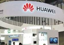 """""""هواوي"""" أول شركة صينية تحصل على رخصة كاملة بالسعودية"""