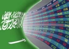 تعرف على القواعد المحدثة لاستثمار المؤسسات الأجنبية بالسوق السعودي