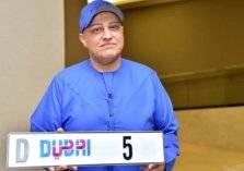 هندي يشتري اللوحة D5 مقابل 33 مليون درهم