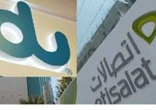 الإمارات: جدل حول دعوات مقاطعة شركتي (اتصالات ودو)