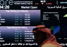 الأسهم السعودية تحقق أفضل أداء منذ 5 سنوات