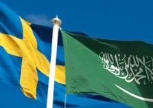 السويد تعرض تسهيلات كبرى لجذب إستثمارات السعوديين