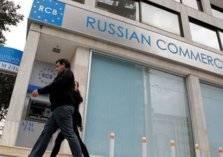 قراصنة يخترقون أنظمة روسيا المصرفية