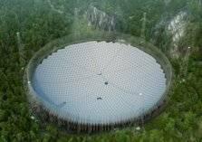 الصين تتبنى تلسكوب «فاست» العملاق وتطرد السكان!