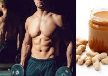 5 فوائد لزبدة الفول السوداني في بناء العضلات