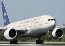 رفع أسعار تذاكر رحلات الطيران الداخلية في السعودية بنسبة 10%