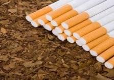 تطبيق الضريبة على التبغ والمشروبات الغازية والطاقة مطلق إبريل