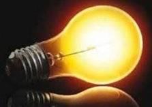 السعودية: 75 ريال تعويض للمتضررين بعد 24 ساعة انقطاع للكهرباء