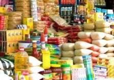 استثناء 94 سلعة غذائية من ضريبة القيمة المضافة