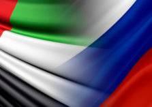 اتفاق إماراتي روسي بشأن قطاع الصناعات العسكرية