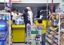 لأول مرة منذ 10 سنوات .. إنكماش التضخم في السعودية