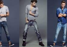 كيف تختار سروال جينز المناسب لك؟