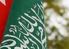السعودية فرصة اقتصادية كبيرة للبحرين