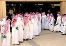 سعودة القطاعات الحكومية بالسعودية 100% بحلول العام 2020